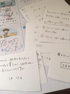 復習カード.JPG